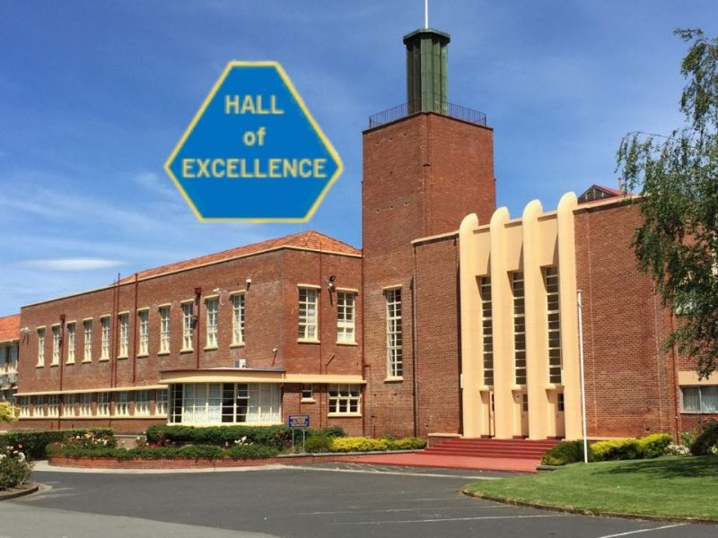 Official Launch: Hall of Excellence